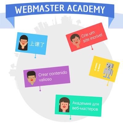 اصول طراحی وب سایت